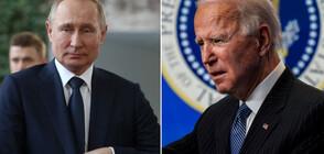Байдън разговаря по телефона с Путин