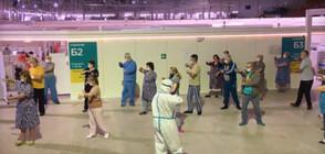 Пациенти с COVID-19 в Москва тренират Тай Чи (ВИДЕО)