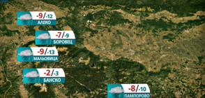 Прогноза за времето на NOVA NEWS (27.01.2021 - 10:00)