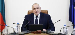 Борисов ще участва в официалното представяне на Икономическия преглед на България