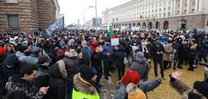 Ресторантьорите излязоха на протест (ВИДЕО+СНИМКИ)