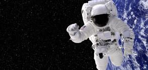 Астронавти на НАСА излязоха в открития Космос