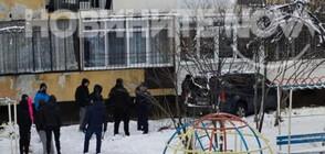 Кола се заби в блок в София (СНИМКИ)