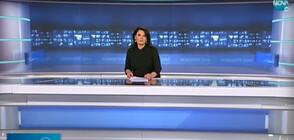 Новините на NOVA (27.01.2021 - следобедна)