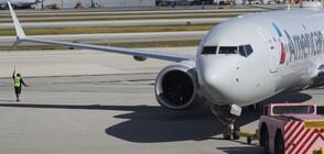 Boeing 737 Max отново ще лети в Европа