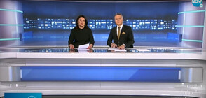 Новините на NOVA (27.01.2021 - централна)