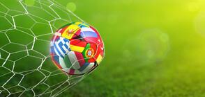 Отлагат решението за допускане на публика на Евро 2020