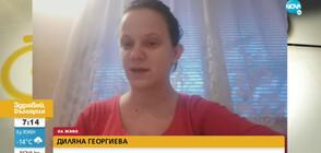 СЛЕД ЧАСОВЕ В ПРЕСПИТЕ: Доброволци спасиха бременна жена, хваната в снежен капан на пътя