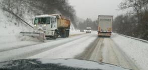 Има ли бедстващи хора и места без ток в страната след обилния снеговалеж?