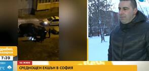 СРЕДНОЩЕН ЕКШЪН: Мъж залови крадец, докато обира автомобила му (ВИДЕО)