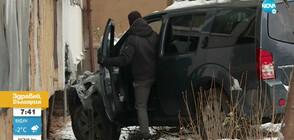 СЛЕД ИНЦИДЕНТА С ДЖИПА: Потърпевшите искат наказание за пияния шофьор