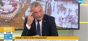 Валери Симеонов: Не съм показвал среден пръст, попитах ги къде им е умът