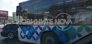Автобус на градския транспорт и кола се удариха в София (ВИДЕО)