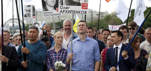 Задържаха брата на Алексей Навални