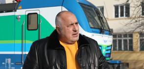 Борисов: БДЖ вече разполага с най-добрите локомотиви в света (ВИДЕО+СНИМКИ)