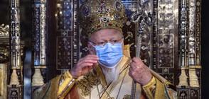 Вселенският патриарх се ваксинира срещу COVID-19
