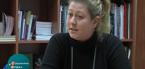 Български фонд на жените търси смели идеи за 8 март (ВИДЕО)