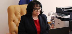 Петкова: Газовите доставки от Източното Средиземноморие ще имат съществен принос за диверсификацията