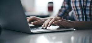 Незрящи студенти са затруднени от онлайн обучението