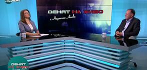 """Михаил Миков: ГЕРБ, БСП и """"Има такъв народ"""" ще водят след изборите (ВИДЕО)"""