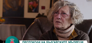 Нешка Робева: От гледане върха на носа, не виждаме живота около себе си