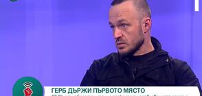 "Стойчо Стойчев: ""Има такъв народ"" ще покрепи някого, но няма да участва в управление"