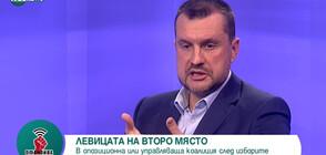 Калоян Методиев: Битката на тези избори е между ГЕРБ и БСП