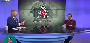 Димитър Манолов: Няма драстично повишаване на безработицата