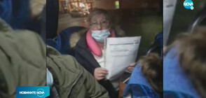 Българите, блокирани в Германия, вече пътуват към родината