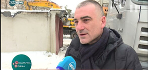 """""""Социална мрежа"""": Премахват незаконните гаражни клетки в София"""