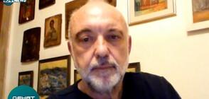 КОМУНИЗЪМ И ТЕРОР: Режисьорът Росен Елезов за Народния съд (ВИДЕО)