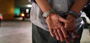"""Пуснаха ексшефа на отдел """"Наркотици"""" в ГДБОП под домашен арест"""