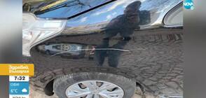 ВАНДАЛСКА ПРОЯВА: Масово посегателство срещу коли в Бургас