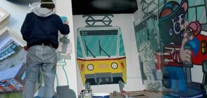 Художникът, който изрисува 100 лица върху трамвай, открива изложба (ВИДЕО)