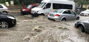 БЕДСТВИЕ В ТУРЦИЯ: Реки преляха, жилища и пътища са под вода (ВИДЕО+СНИМКИ)