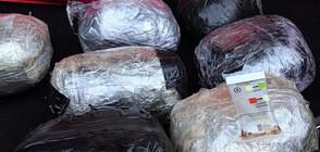 Разбиха банда за трафик на хероин до САЩ (ВИДЕО+СНИМКИ)