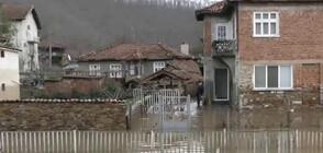 ЗАРАДИ ПРЕЛЯЛА РЕКА: Бедствено положение в бургаското село Кости (ВИДЕО)