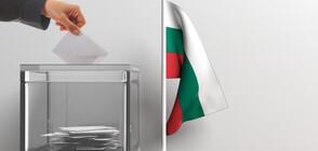 ЦИК: Гражданите с изтекли документи ще могат да гласуват