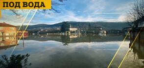 СЛЕД БЕДСТВИЕТО: Започват да описват щетите от наводнението в с. Кости