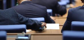 СКАНДАЛ В НС: Управляващи и опозиция в спор за джиповете на МВР