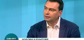 Паргов: Тревожно е, че когато Нинова води БСП-Пловдив, районните ръководители отказват да влязат в листите