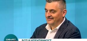Кирил Добрев: Радев е лидер на извънпарламентарните партии, трябва да получи втори мандат (ВИДЕО)