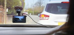 МВР: Изпращайте записи на пътни нарушения