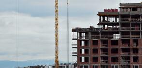 Новите правила за строителството в София скараха общината и архитектите