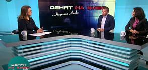 Ваня Григорова: Не е възможно работодател да принуди работник да се ваксинира (ВИДЕО)