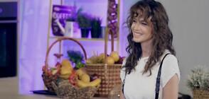 Диляна Попова: Не се чувствам красива всеки ден (ВИДЕО)