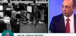 Николай Василев: Реалистична цел е през 2024 г. да се въведе еврото, няма неизпълними критерии (ВИДЕО)