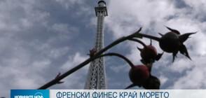 Айфелова кула върху къща в Долно Езерово (ВИДЕО)
