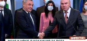 ЦИК разреши разширяване на коалицията ВОЛЯ - НФСБ