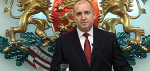 Президентът Радев ще участва в тържественото отбелязване на 3 март на Шипка